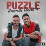 پازل باند –  Memorable Podcast 4 2020